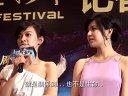 電影《花漾》特別獻禮(二)上海電影節花絮-官方DVD版