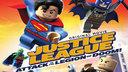 樂高超級英雄:正義聯盟攻擊毀滅軍團