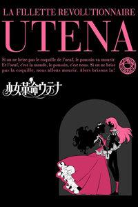 第01话 蔷薇的新娘