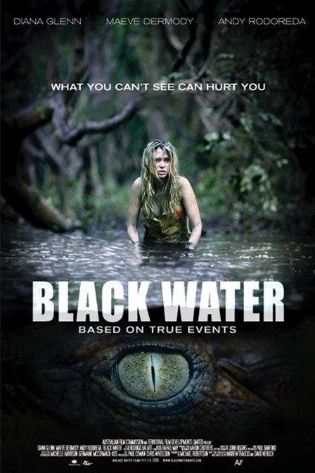 黑水 Black Water