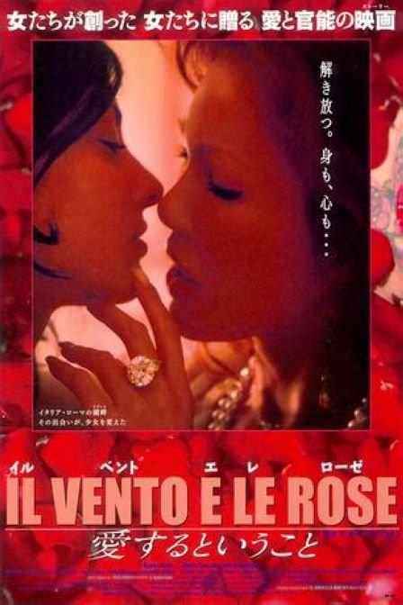 《玟瑰色性爱》资料―日本―电影―优酷网