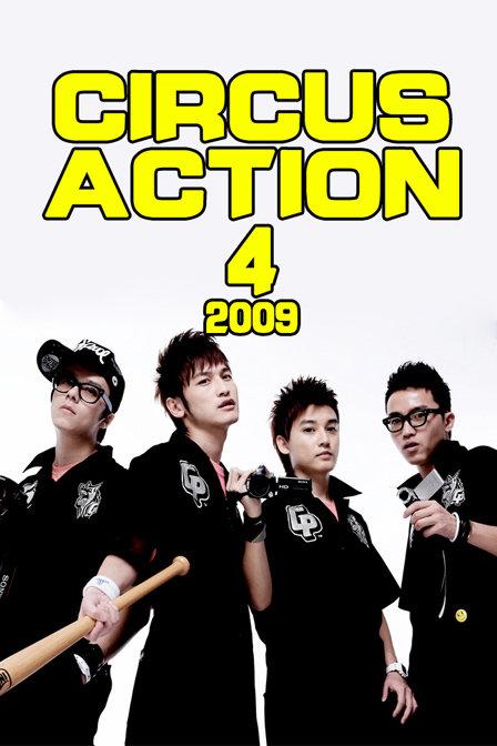 CIRCUS ACTION 4 2009