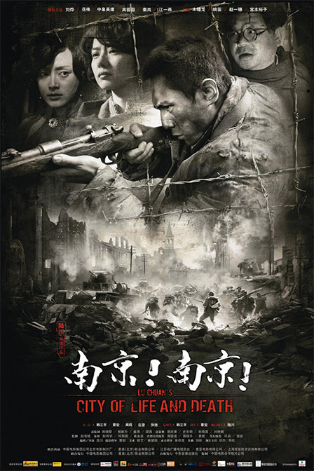 南京南京电影优酷 肉蒲电影完整版团优酷 花之蛇电影优酷视频 美图欣赏