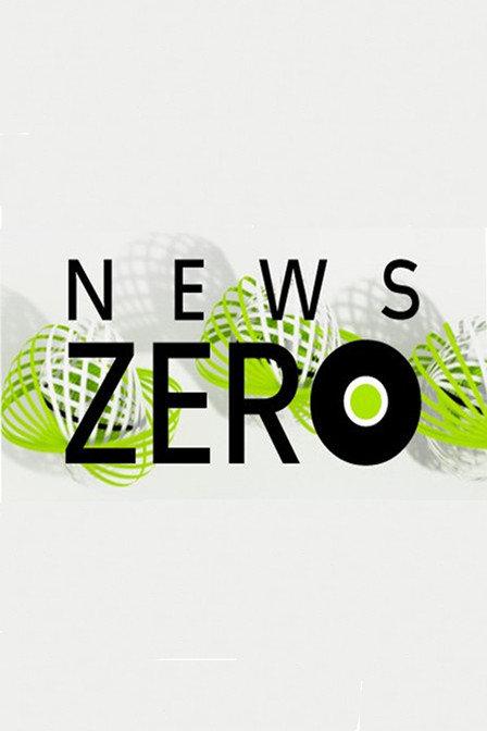 NEWS ZERO 2013
