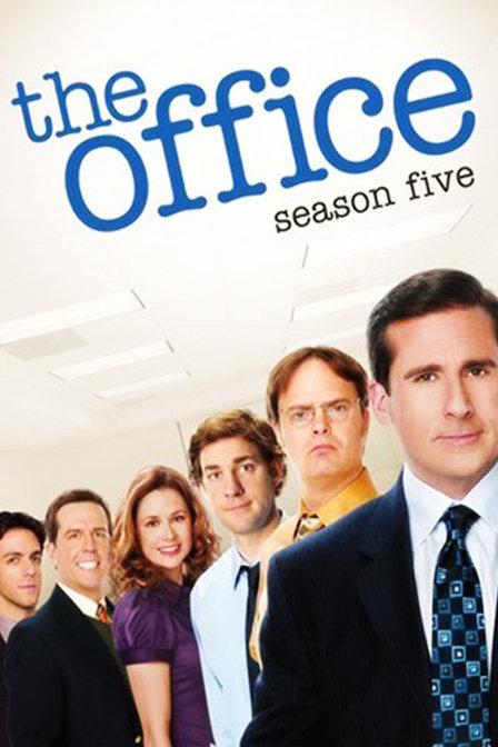 办公室第五季