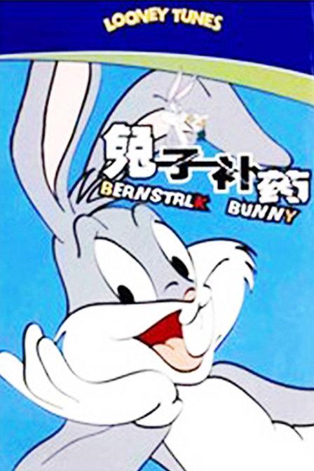 微信素描兔子头像