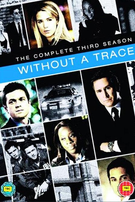寻人密探组第三季