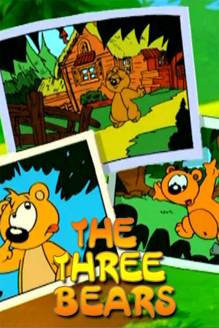 小熊串珠步骤图解教程3