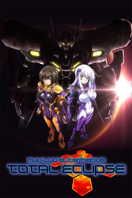 第1话 Muv-Luv ATE SP