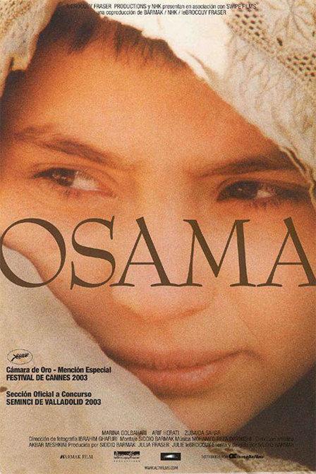 少女奥萨玛