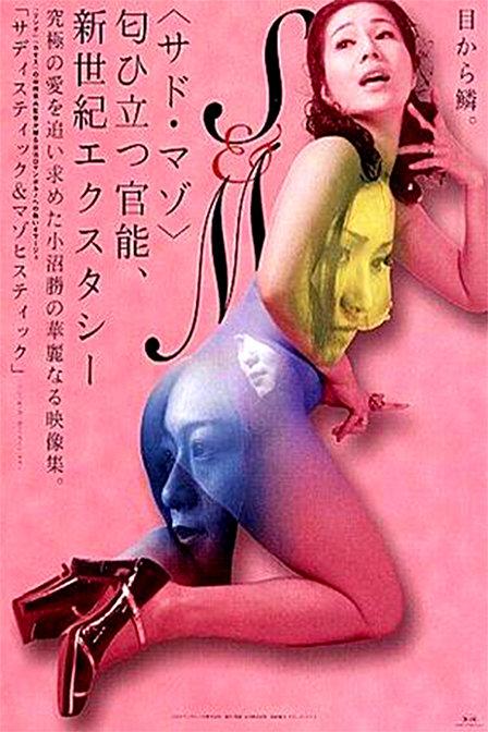 日本―电影―优酷网