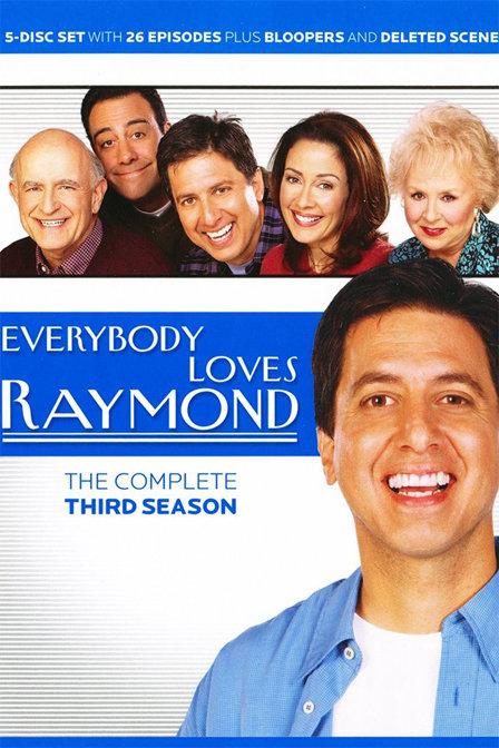 人人都爱雷蒙德第三季