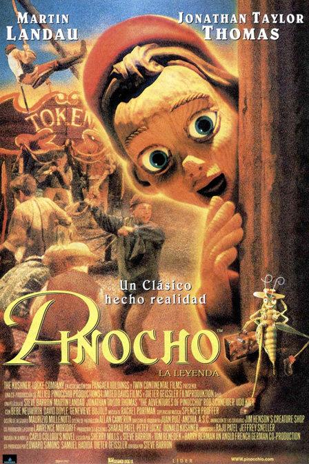 电影:木偶奇遇记1996