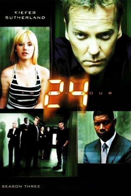 24小时第三季