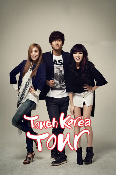 Touch korea tour 2012
