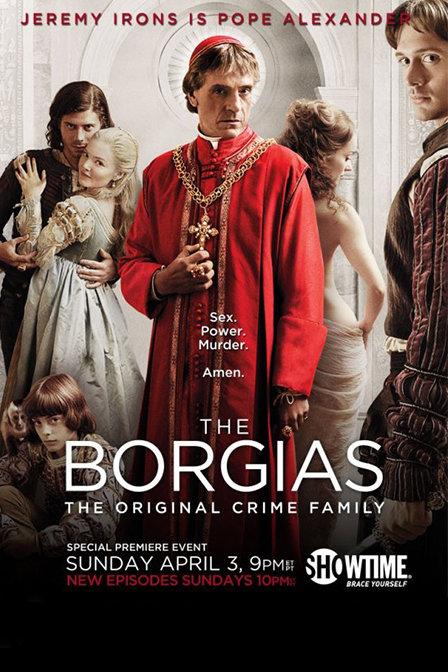 波吉亚家族第一季