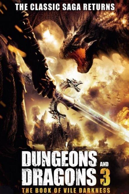 龙与地下城3:魔神降临