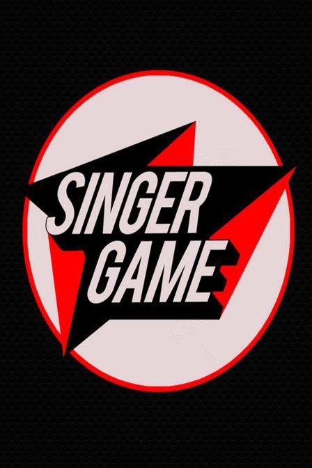 Singer Game 2014'','7263