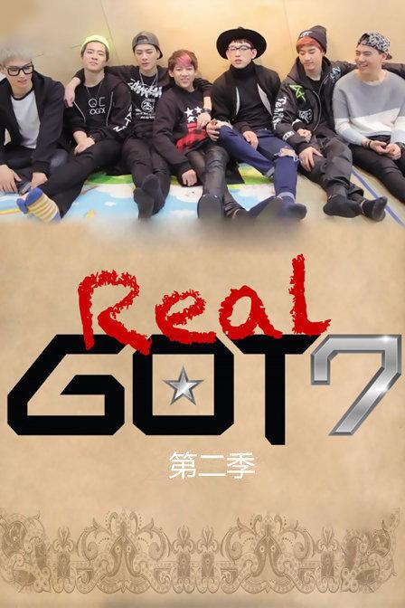 Real GOT7 第二季