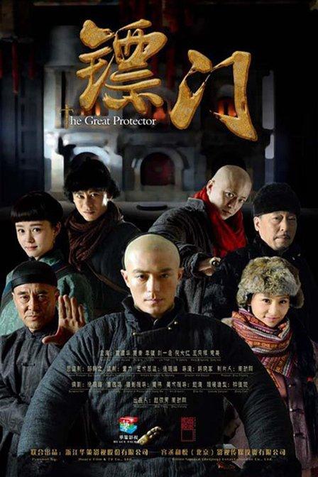 镖门--电视剧
