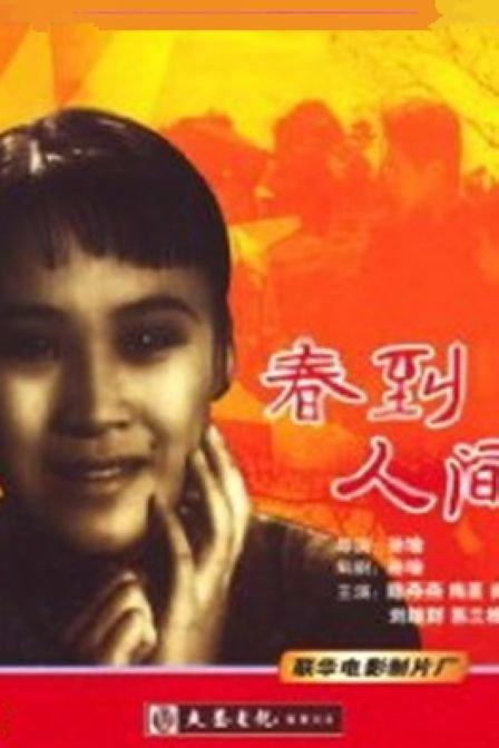 上海人人车_kz321_挂在脖子上的耳机