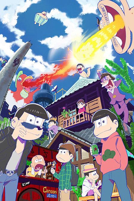 日韩动漫:阿松 别名:おそ松さん,Osomatsu 先生,阿松 第三季,我系西瓜刨 第三季,小松先生,Osomatsu Kun