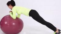 女子瑜伽球健身训练