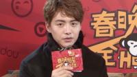 [全娱乐]曝春晚挑选节目内幕