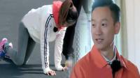 杨威夫妇比赛遭碾压跪地求饶