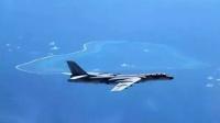 轰6-k巡航黄岩岛的背后