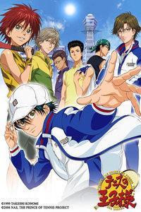网球王子OVA版 第四季