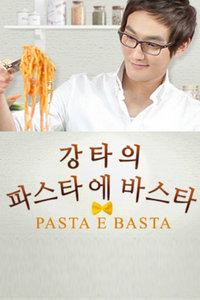 Kangta's PASTA e BASTA 2012