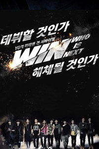 WIN : WHO IS NEXT 2013