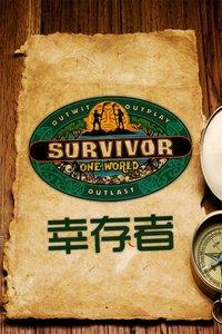 幸存者 第二十五季