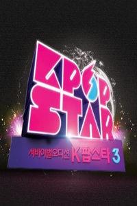 Kpop Star 第三季