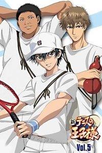 新网球王子 男子汉之间的羁绊