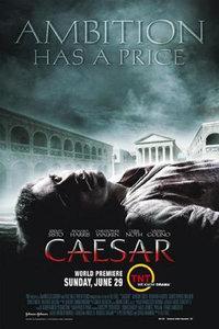 凯撒大帝[上]