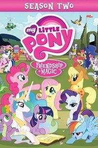 小马宝莉:友谊的魔力 第二季