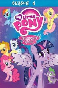 小马宝莉:友谊的魔力 第四季