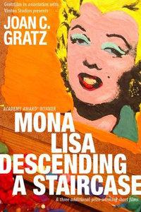 蒙娜丽莎走下楼梯