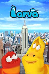 Larva 第二季