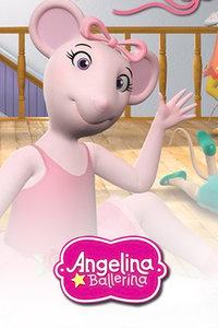 芭蕾舞鼠安吉丽娜 第四季