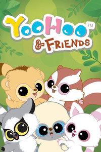 YooHoo和他的朋友 第一季