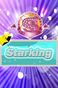 Star King 2016