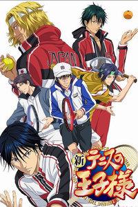新网球王子OVA 第二季