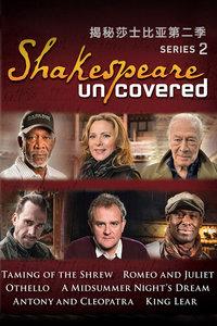 揭秘莎士比亚 第二季