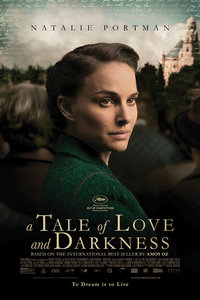 爱与黑暗的故事