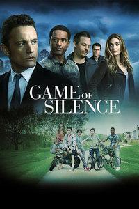 沉默游戏 第一季