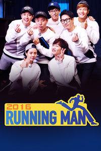 Running Man[2016]