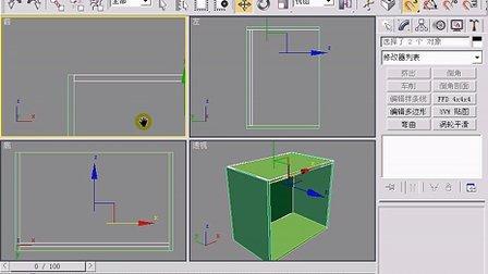 现代板式家具设计绘图原创视频教程 深蓝制作